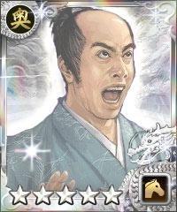 サークル 二階堂盛義クンファンクラブ >...